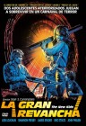 La gran revancha - The new kids (englisch, DVD)