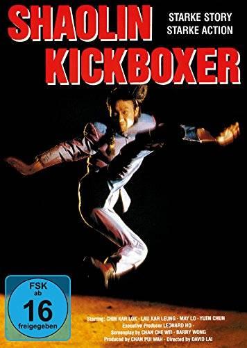 Shaolin Kickboxer (Amaray)