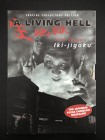 A Living Hell: Iki-jigoku  Shock DVD deutsch UNCUT