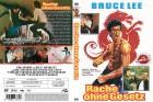 Bruce Lee - Rache ohne Gesetz  (UNCUT!) (Amaray)