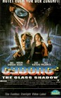 Cyborg 2 - The Glass Shadow (29549)