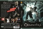 OPAPATIKA ***Uncut Version***