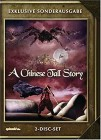 A Chinese Tall Story (2 Disc Set)