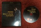 Invisible Target (BluRay)