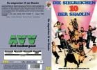 Die 10 Siegreichen der Shaolin (Gr. HB C / 22er) NEU ab 1€