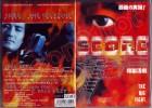 Score 2: The Big Fight / DVD NEU OVP uncut