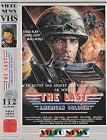 Der letzte amerikanische Soldat  [DVD]