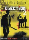 Election 2 (Johnnie To)