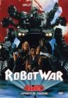 Gunhed - Robot War [Shock] (deutsch/uncut) NEU+OVP