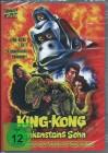 Godzilla King Kong – Frankensteins Sohn