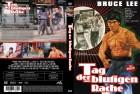 Bruce Lee - Tag der blutigen Rache (UNCUT!) (Amaray)