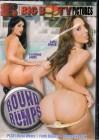 Round Rumps (26824)