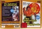 Die Todesfaust der Killerkralle / DVD NEU OVP uncut Lim.1000