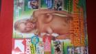 Coupe - Ausgabe 04 / 2002