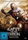 Kampf um den Thron - Die Chroniken Russlands (DVD)