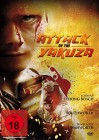 Attack of the Yakuza  (1405255,NEU, Action - ab 1 Euro)