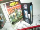 VHS - The Riffs III - Die Ratten von Manhattan - HARDCOVER