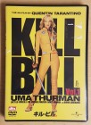 Kill Bill - Full Uncut Japan DVD - Langfassung in Farbe