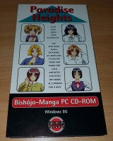 PARADISE HEIGHTS Otaku Hentai Porno Game anime PC Manga
