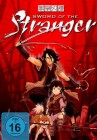 Sword of the Stranger - Limited Edition (Mediabook, Blu-ray)
