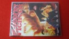 Bloodfist Fighter - Teil 2 / Ring Of Fire! Full Uncut!