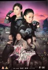 TWINS MISSION Asia Abenteuer Action HK Import Sammo Hung