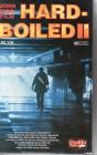 Hard Boiled 2 (29696)