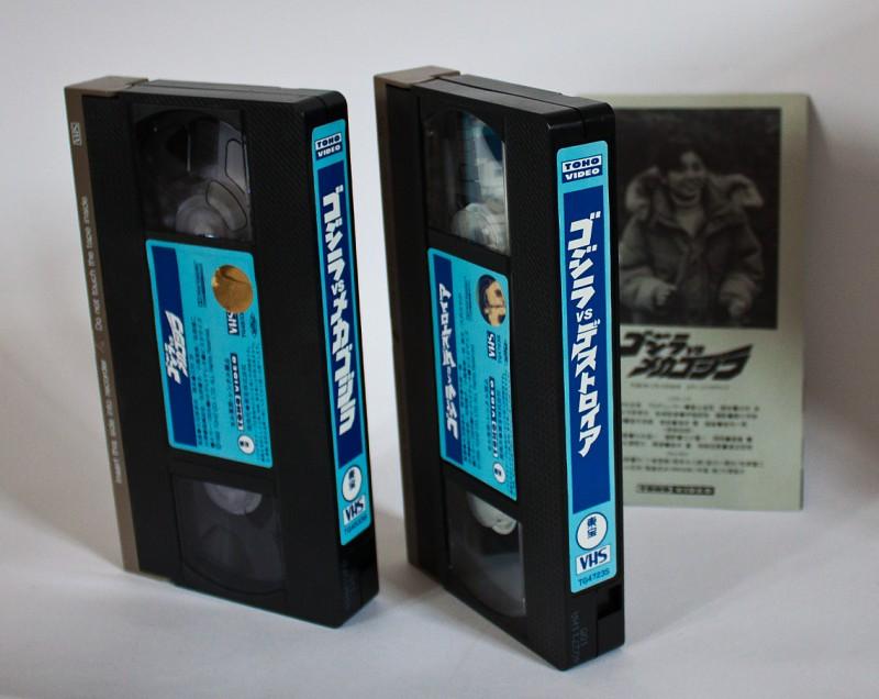 Japan: Godzilla Vs. Destoroyah/Godzilla Vs. Mecha-Godzilla