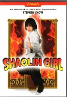 SHAOLIN GIRL Asia Martial Arts Action Japan Stephen Chow