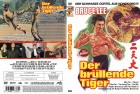 Bruce Lee - Der Brüllende Tiger (UNCUT!) (Amaray)