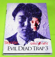 Evil Dead Trap 3 DVD - kleine Box -