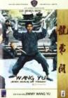 EASTERN - Wang Yu - Jeder Schlag ist tödlich / Chin. Boxer