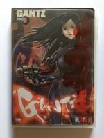 Gantz Vol. 6 | Bloodpack Edition