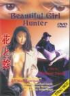 PINK FILM - Beautiful Girl Hunter - JAPAN SHOCK - Kult!