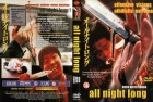 JAPAN GORE - All night long - JAPAN SHOCK rar! krass!