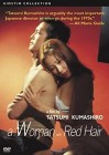 PINK FILM - a woman with red hair - Kumashiro - Kimstin