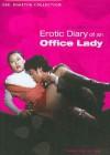 PINK FILM - erotic diary of an office lady - KONUMA Kimstin