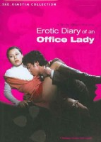PINK FILM - erotic diary of an office lady - KONUMA Kimstin