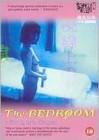 PINK FILM - The Bedroom - Hisayasu Sato SICK! RAR! - UK DVD