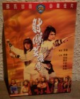 DVD - The Brave Archer 3 - Alexander Fu Sheng (engl-chines)