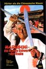 HARUSCHI Das blanke Schwert der Rache - Hartbox Asia Klassik