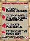 SAMURAI - Zatoichi Collectors Box - 3 Filme! - WARRIOR