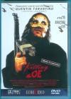 Killing Zoe DVD Eric Stoltz, Julie Delpy NEUWERTIG