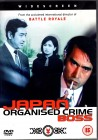 JAPAN ORGANISED CRIME BOSS seltener Asia Thriller Klassiker