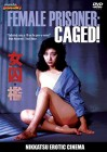 PINK FILM - Female Prisoner: Caged! - BDSM - MONDO MACABRO