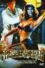 Frankenhooker (uncut, DVD)