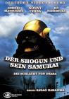 SAMURAI - Der Shogun und sein Samurai - NAKAJIMA Kl. Hartbox