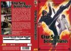 Chen Sing - Die Faust im Genick (Große Hartbox) NEU ab 1€