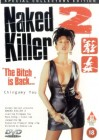 Naked Killer 2 - Special Collectors Edition (engl. UT, DVD)