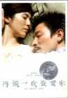 ALL ABOUIT LOVE Asia HK Romantik Andy Lau 2-Disc Import